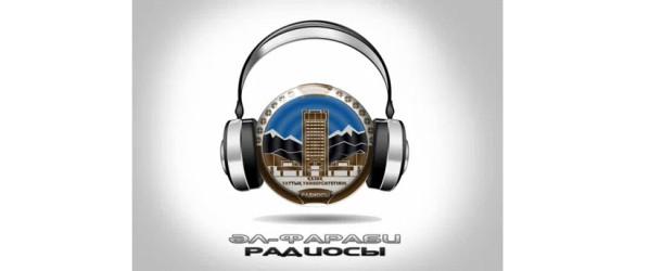 Әл-Фараби радиосы. Астана – Елорда