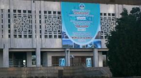 Международная научная конференция студентов и молодых ученых «Мир науки»