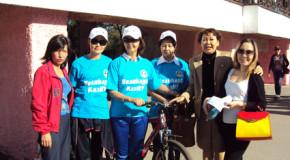 Городской велопробег,  посвященный 80-летию КазНУ им.аль-Фараби