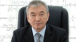 Мухамбеткали БУРКИТБАЕВ: «Ученый – это штучная профессия, а не массовая»