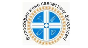 ҚазҰУ-да Т.Тәжібаев оқулары өтеді
