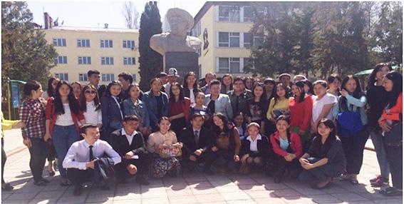 Бишкек-2