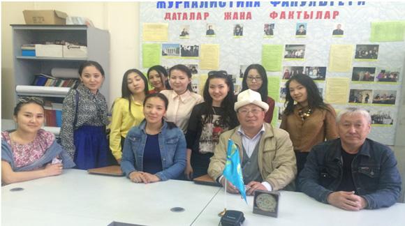 Бишкек-3