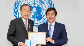 Пан Ги Мун открыл новое здание представительства ООН в Казахстане