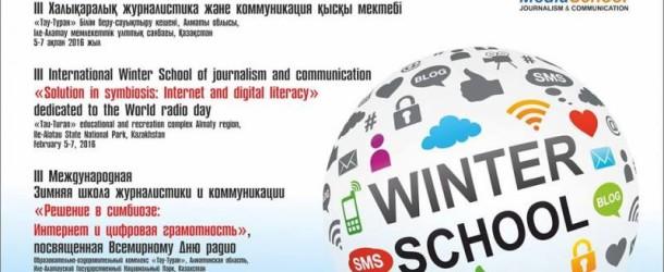 III Халықаралық журналистика және коммуникация  Қысқы мектебі өтеді
