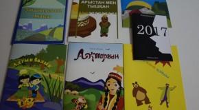ҚазҰУ студенттері ертегі кітаптарын шығарды